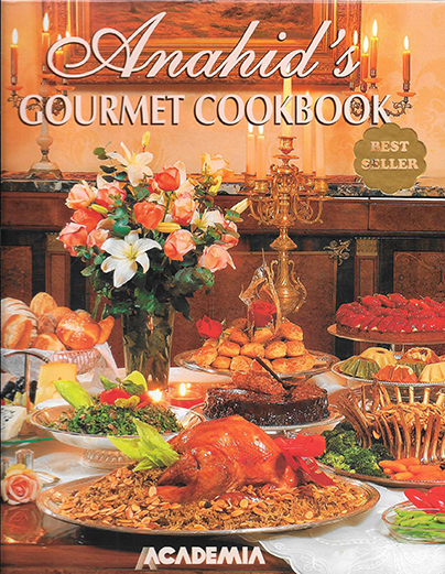 (انكليزي)Anahid's Gourmet Cookbook